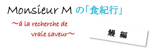 f:id:monsieur-m:20191212150611p:plain