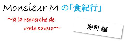 f:id:monsieur-m:20191212153322p:plain