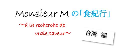 f:id:monsieur-m:20191212160257p:plain