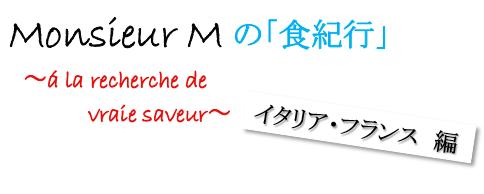 f:id:monsieur-m:20200120195203p:plain