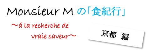 f:id:monsieur-m:20200127121412p:plain
