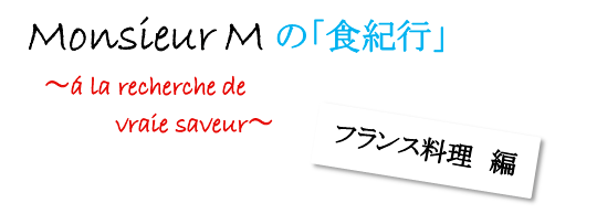 f:id:monsieur-m:20200316081844p:plain