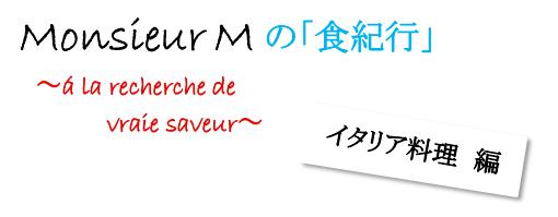 f:id:monsieur-m:20201203151232p:plain