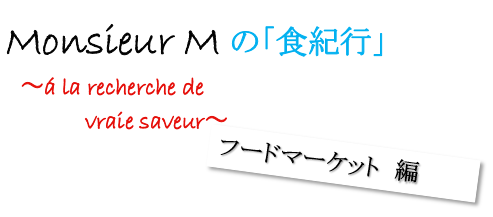 f:id:monsieur-m:20201207180744p:plain