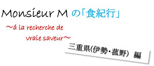 f:id:monsieur-m:20201207182821p:plain