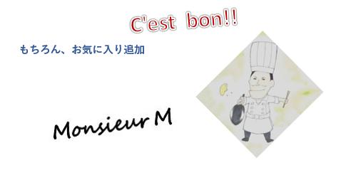f:id:monsieur-m:20210413133609p:plain