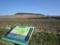 レ・クロの畑。