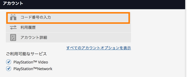 f:id:monster25:20170322210052j:plain