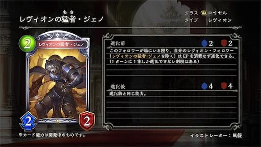 f:id:monsterenergywarrior:20190625202953j:image