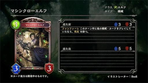 f:id:monsterenergywarrior:20190625203239j:image
