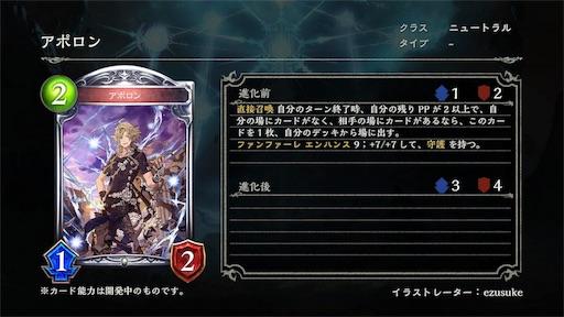 f:id:monsterenergywarrior:20190625203319j:image