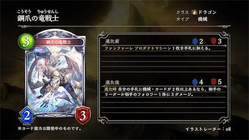 f:id:monsterenergywarrior:20190625204204j:image