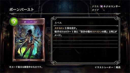 f:id:monsterenergywarrior:20190625204435j:image