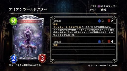 f:id:monsterenergywarrior:20190625204444j:image