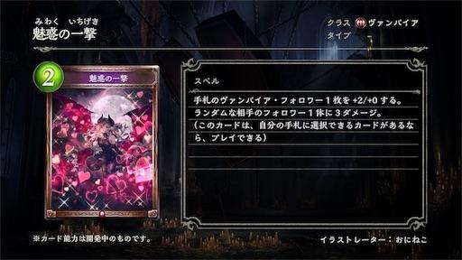 f:id:monsterenergywarrior:20190625205148j:image