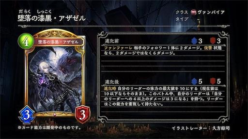 f:id:monsterenergywarrior:20190625205227j:image