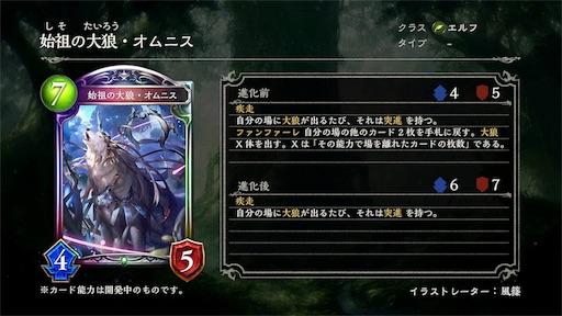 f:id:monsterenergywarrior:20190625205958j:image