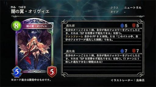f:id:monsterenergywarrior:20190625210050j:image