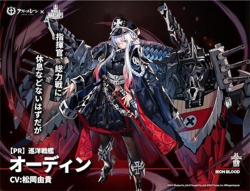 f:id:monsterenergywarrior:20200708125046j:plain