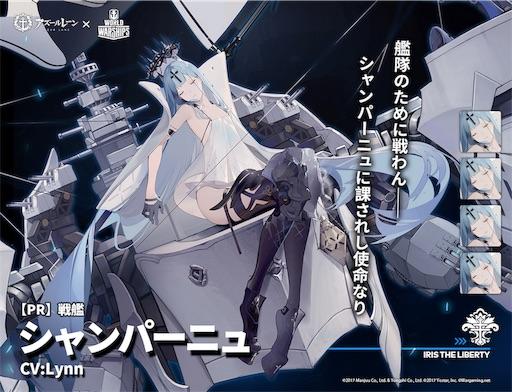 f:id:monsterenergywarrior:20200708125108j:plain