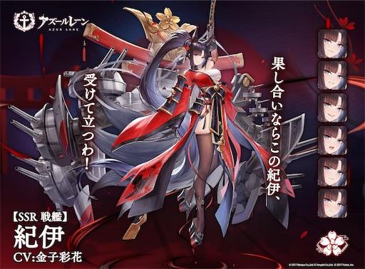 f:id:monsterenergywarrior:20200914024140j:plain