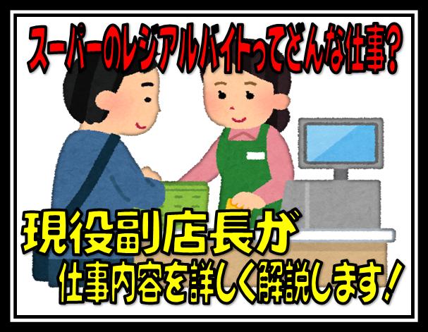 f:id:montan27:20190330234454p:plain