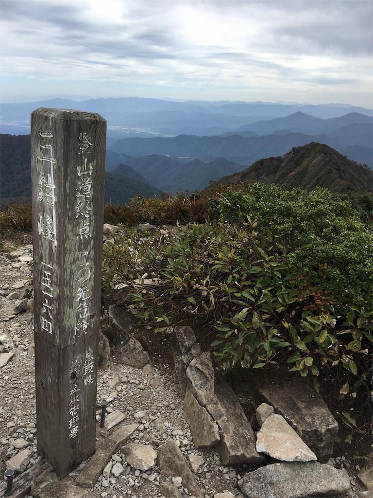 f:id:montanista:20161016212740j:image