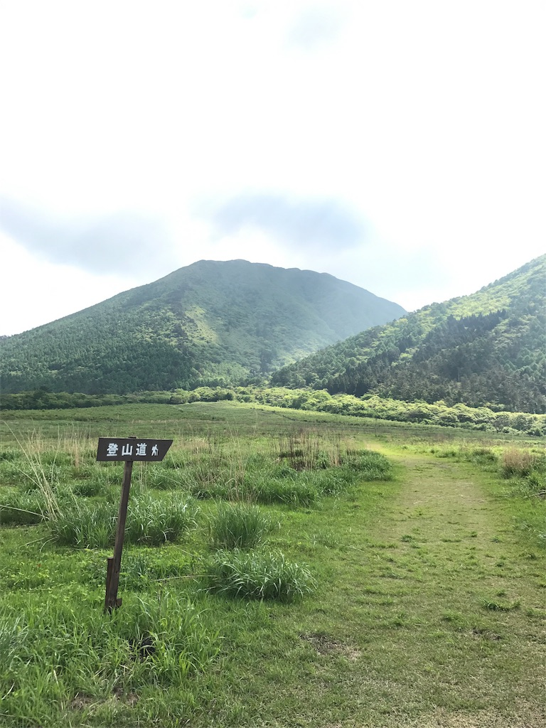 f:id:montanista:20170514195135j:image