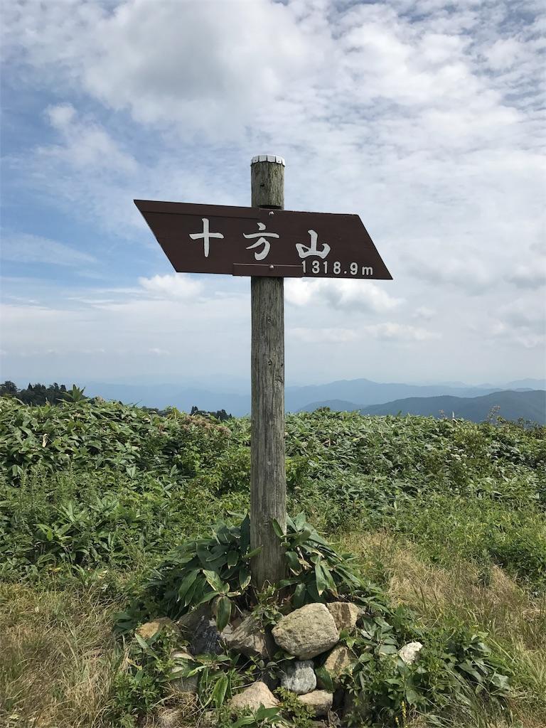 f:id:montanista:20170910204127j:image