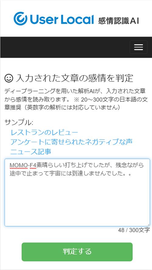 f:id:monte4423:20190727230116j:plain