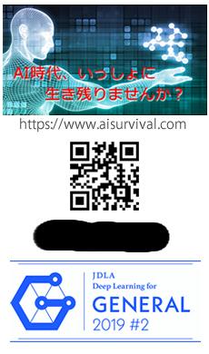 f:id:monte4423:20190804140754j:plain
