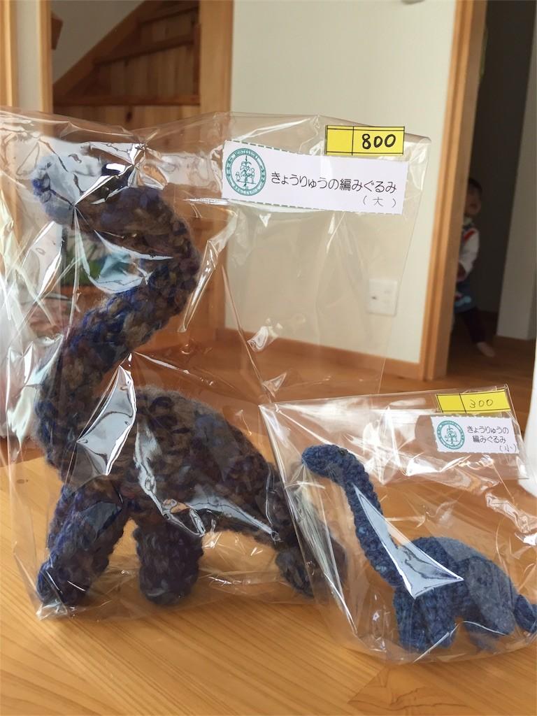f:id:montessori_akane-kodomonoie:20161025213259j:image
