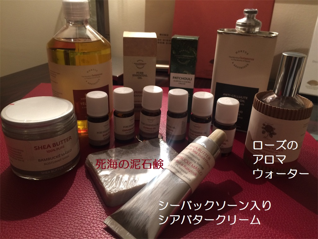 f:id:monteverde-aroma:20180525073448j:plain