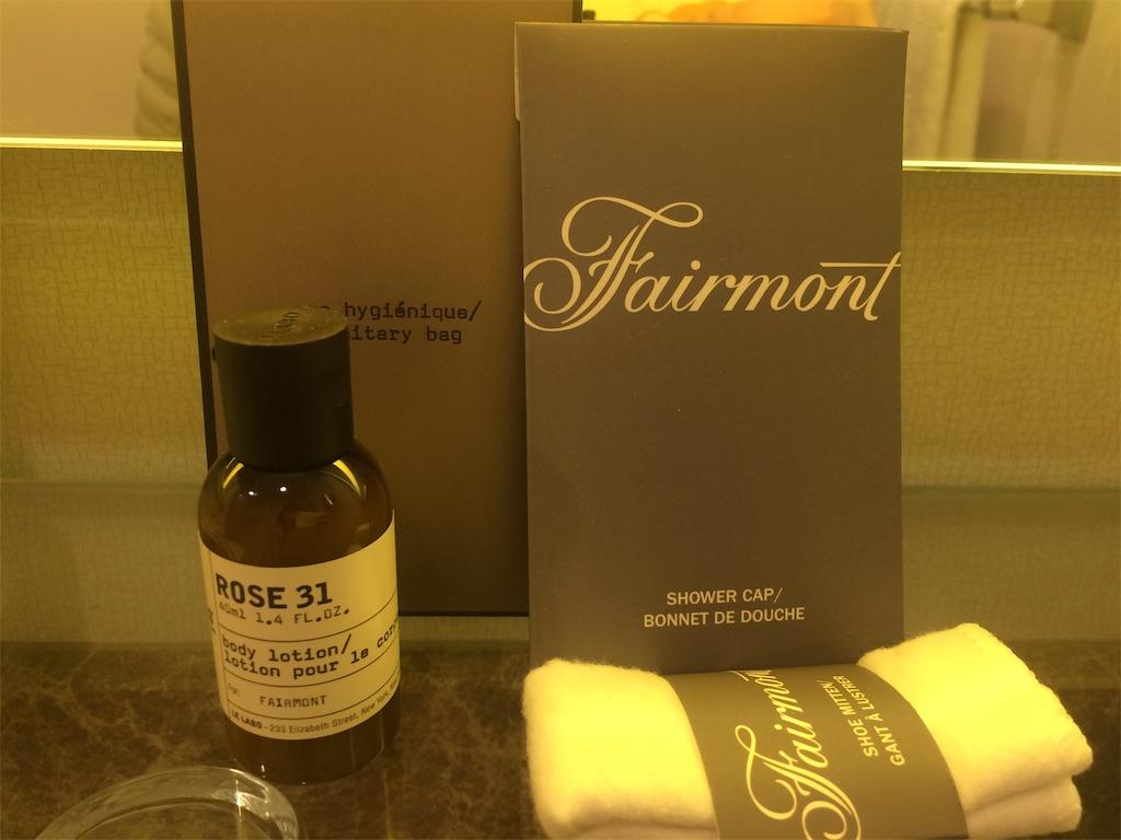 f:id:monteverde-aroma:20190305135229j:plain