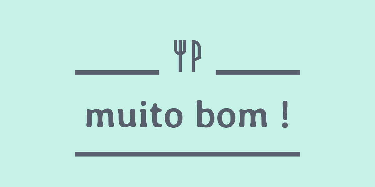 f:id:monteverde-aroma:20190428115926p:plain
