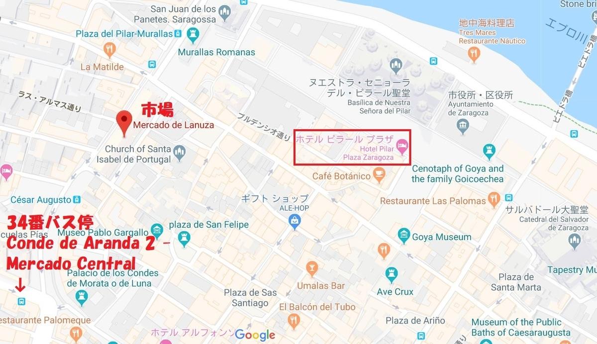 f:id:monteverde-aroma:20190515082923j:plain