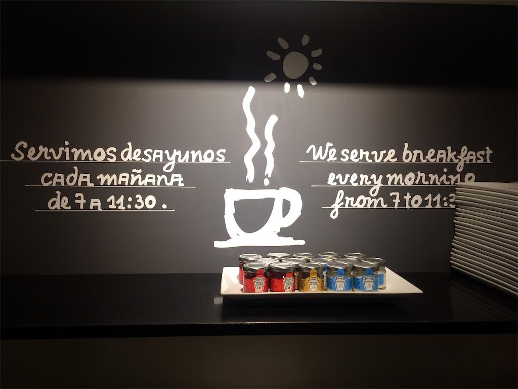 f:id:monteverde-aroma:20191025074024j:image
