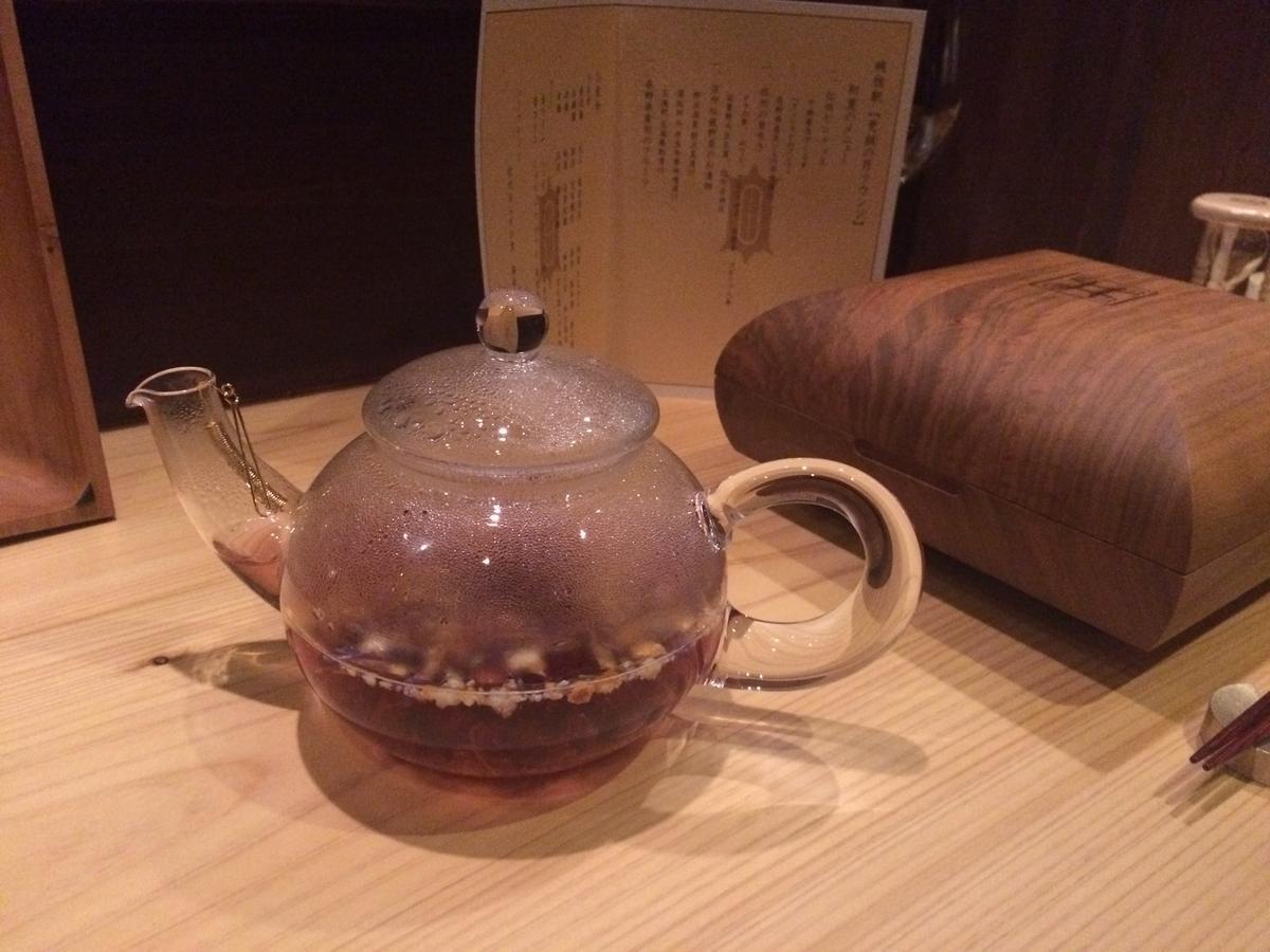 f:id:monteverde-aroma:20200409004100j:plain