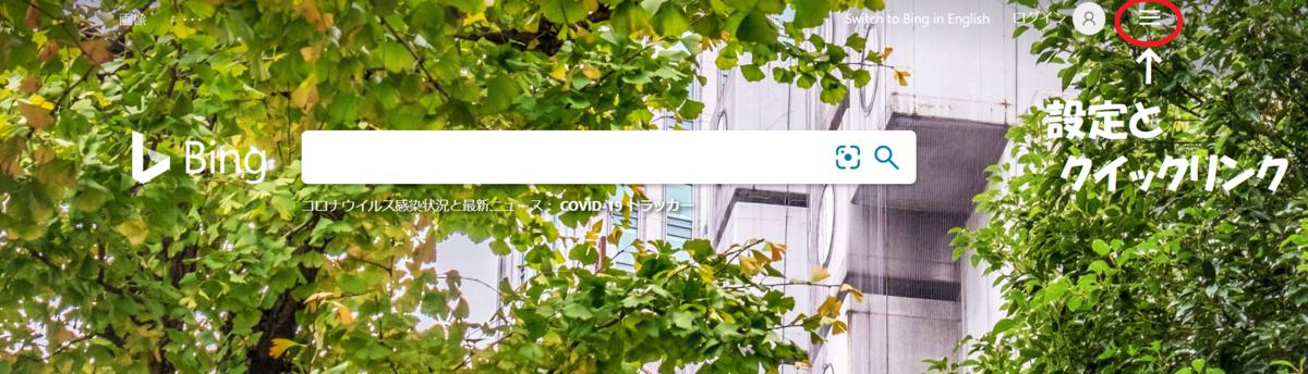 f:id:monteverde-aroma:20200430095244p:plain
