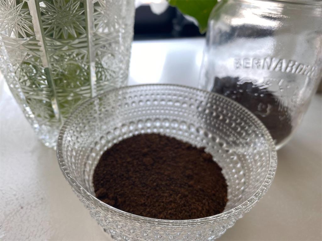 f:id:monteverde-aroma:20200501133304j:image