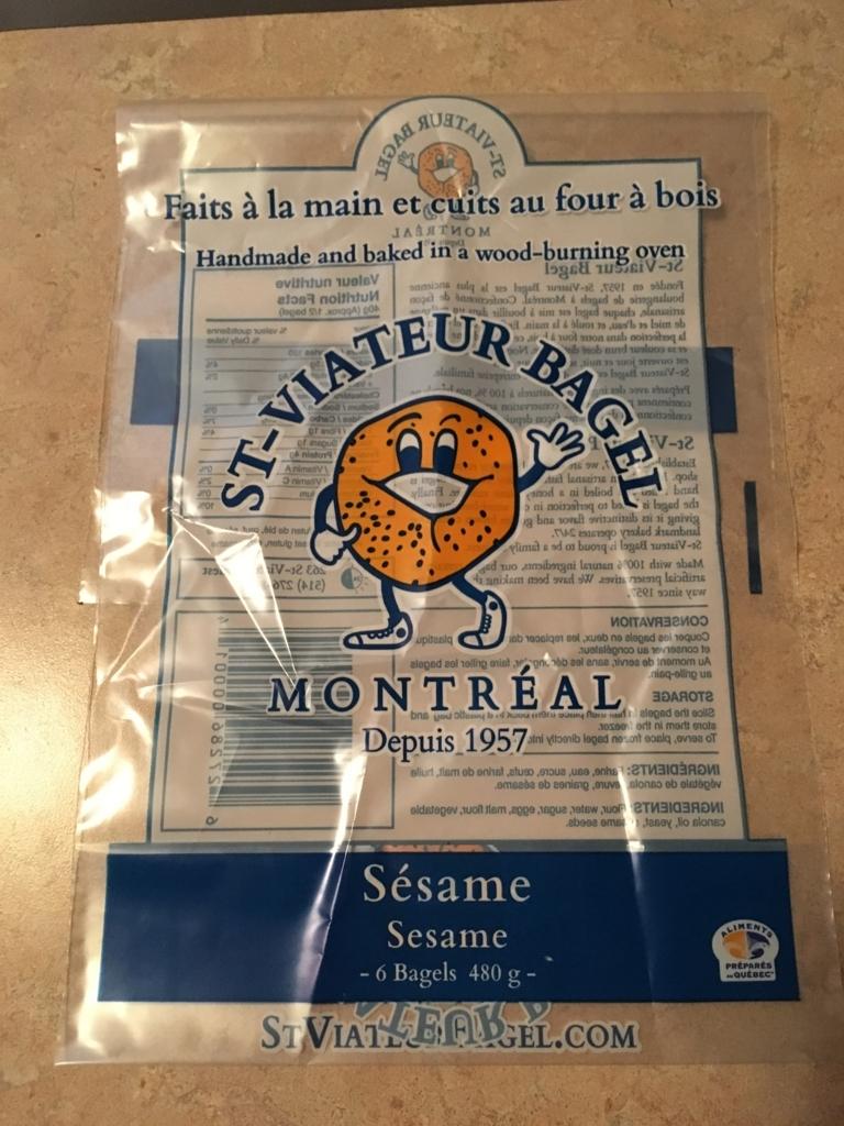 f:id:montrealikuji:20180124041655j:plain