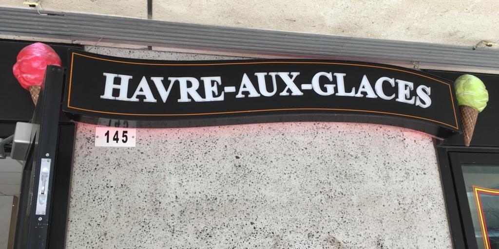 f:id:montrealikuji:20180504051754j:plain