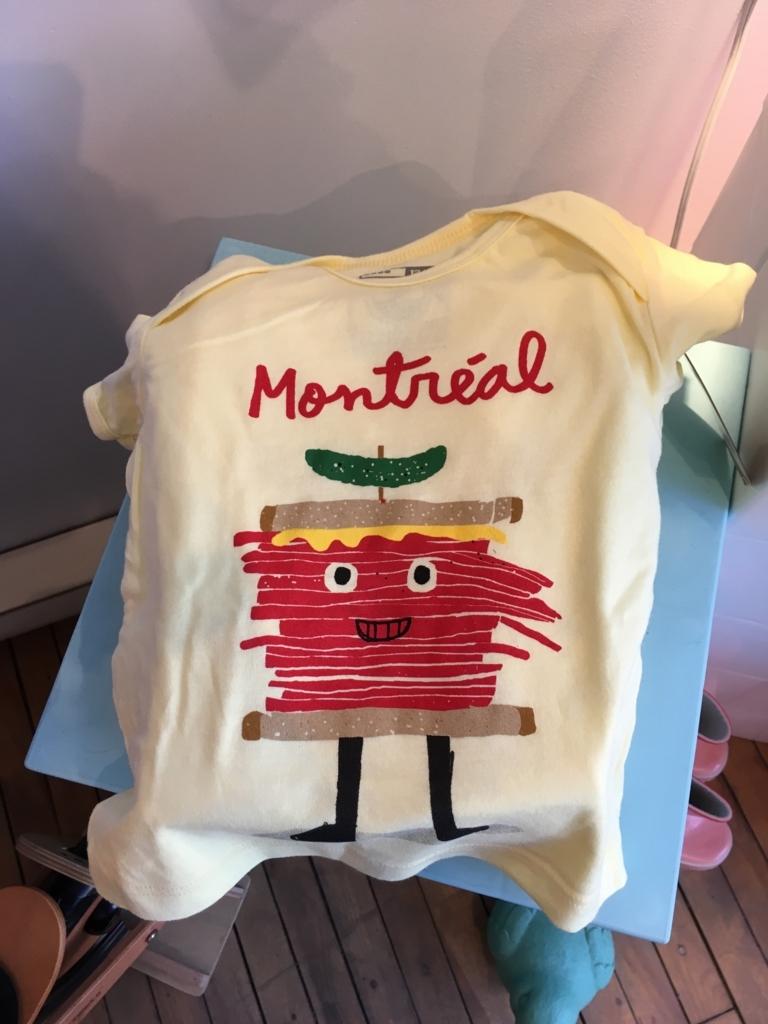 f:id:montrealikuji:20180512022604j:plain