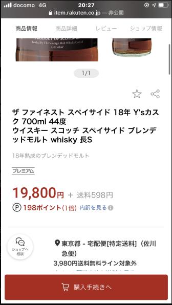 f:id:montyakku:20201004155008p:plain