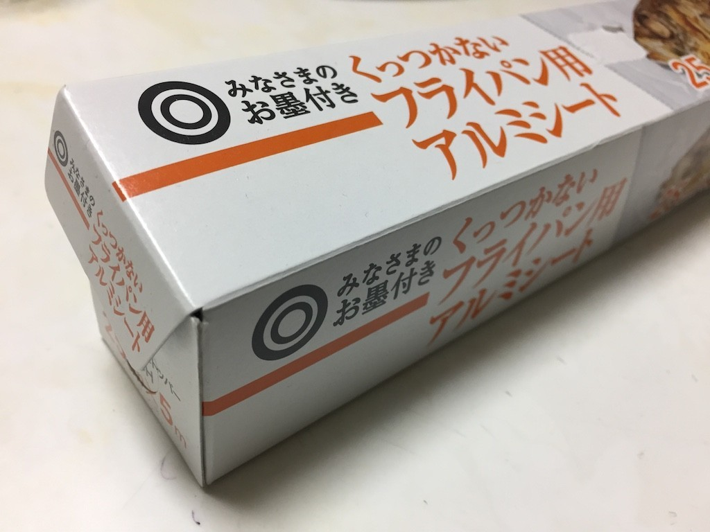 f:id:monyakata:20170915191938j:plain