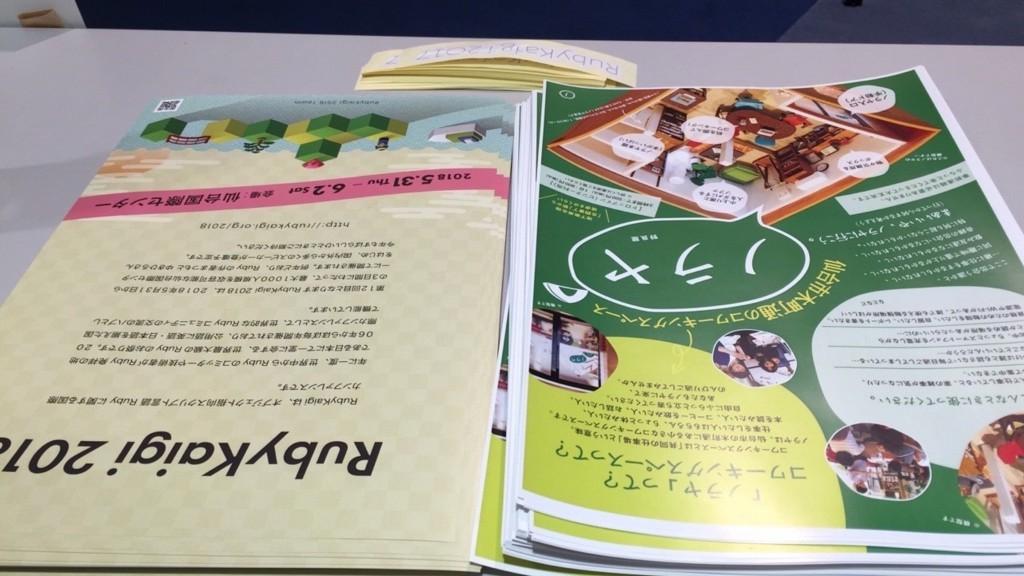 f:id:monyakata:20171209132347j:plain