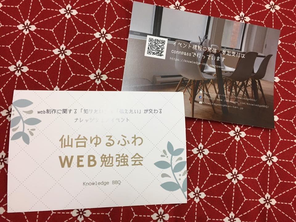 f:id:monyakata:20171224211621j:plain