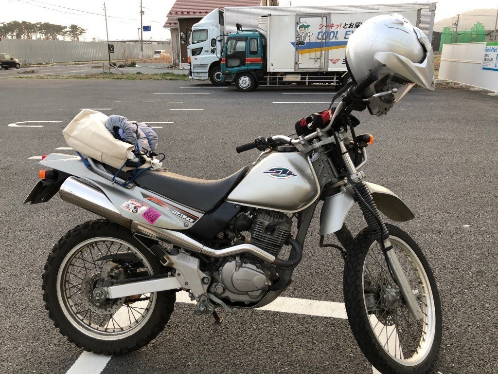 f:id:monyakata:20180403174027j:plain