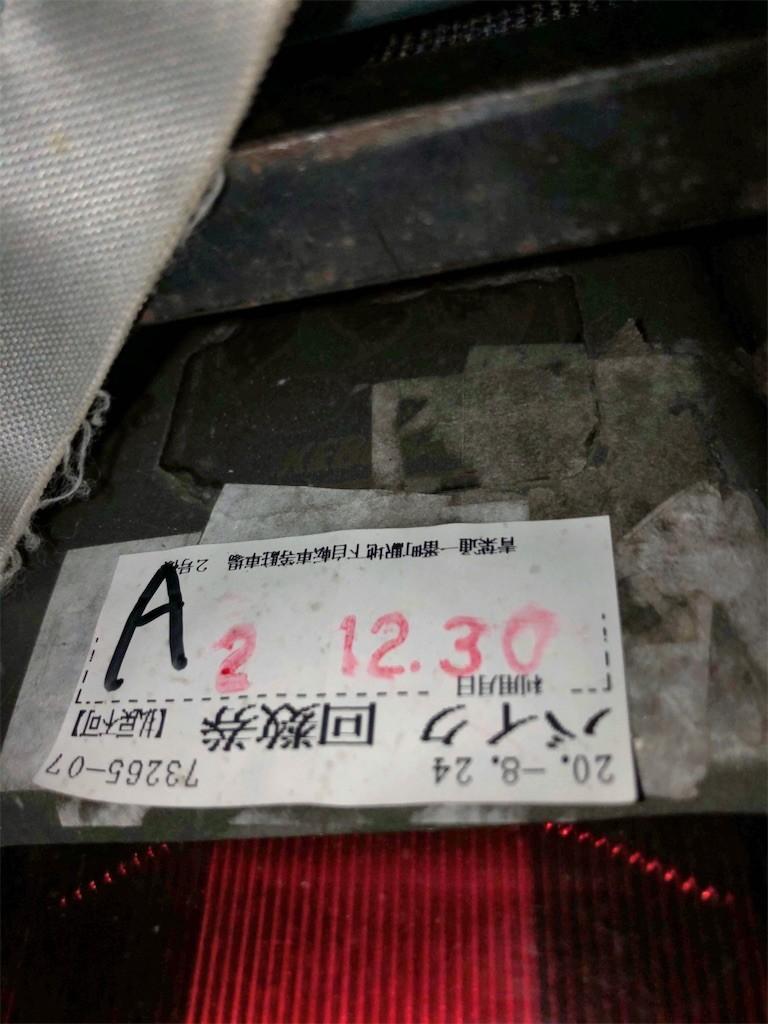 f:id:monyakata:20210126075122j:image