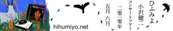 f:id:monyako:20100119184813p:image